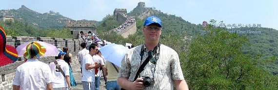 Jag på Kinesiska muren